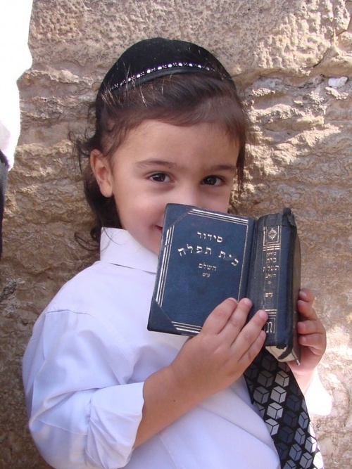 Jew Child